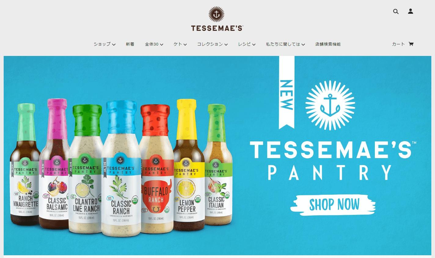 おしゃれECサイトのTEESMAE'S