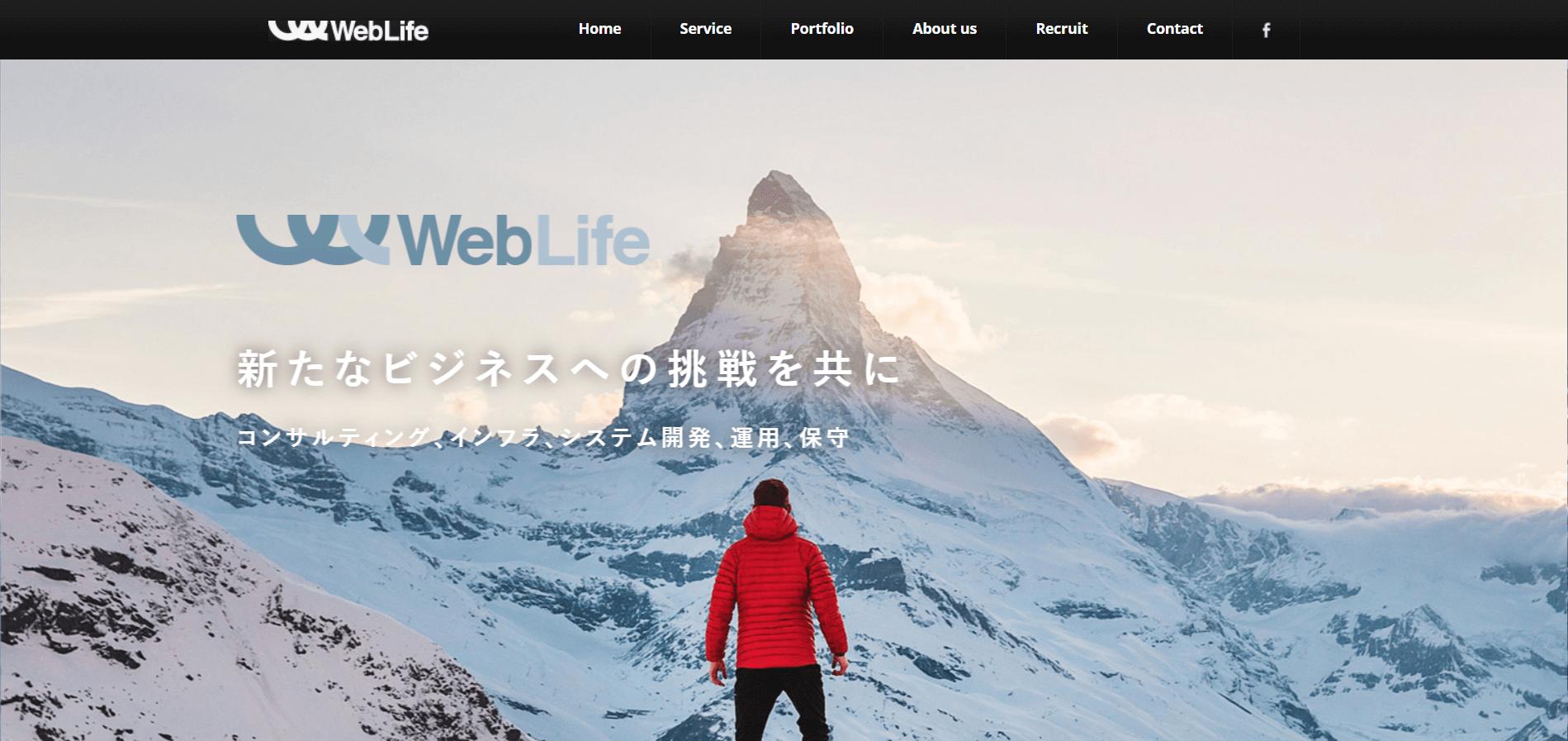 Shopify制作代行会社の株式会社WebLife