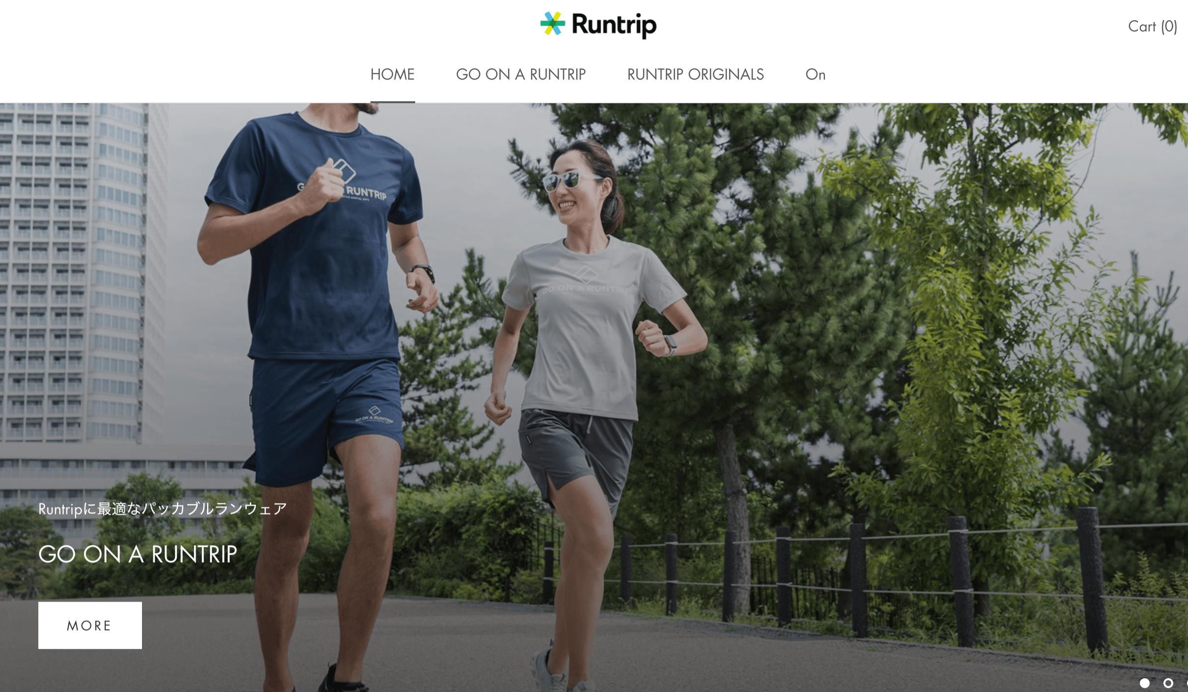 日本のShopify導入事例④Runtrip Store