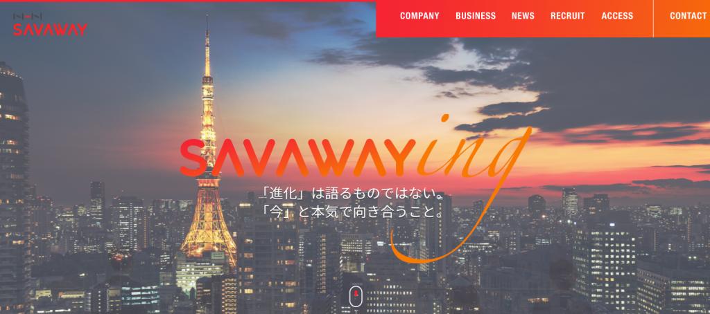 NHN-SAVAWAY株式会社-トータルECサポート企業
